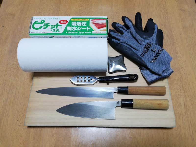 魚をさばくときに必須な4つの道具と役立つ9つのアイテム