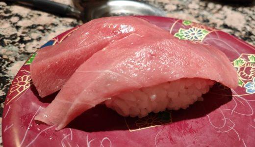 北海道観光ならまずは「回転寿司根室花まる」に行くべき