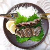 スーパーの魚をそのまま食べていませんか?食べる前に水抜きすることをおすすめします