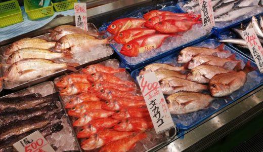 【鮮魚に強いスーパー】角上魚類のコスパ良すぎて引っ越したいレベル
